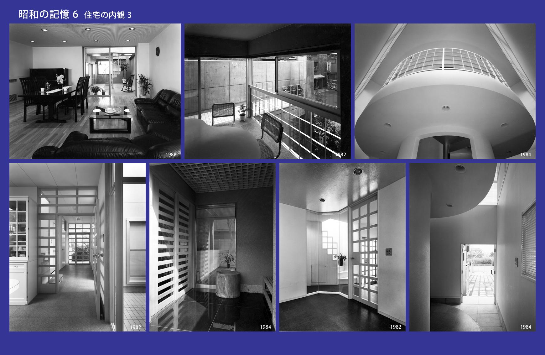 昭和の住宅 室内3