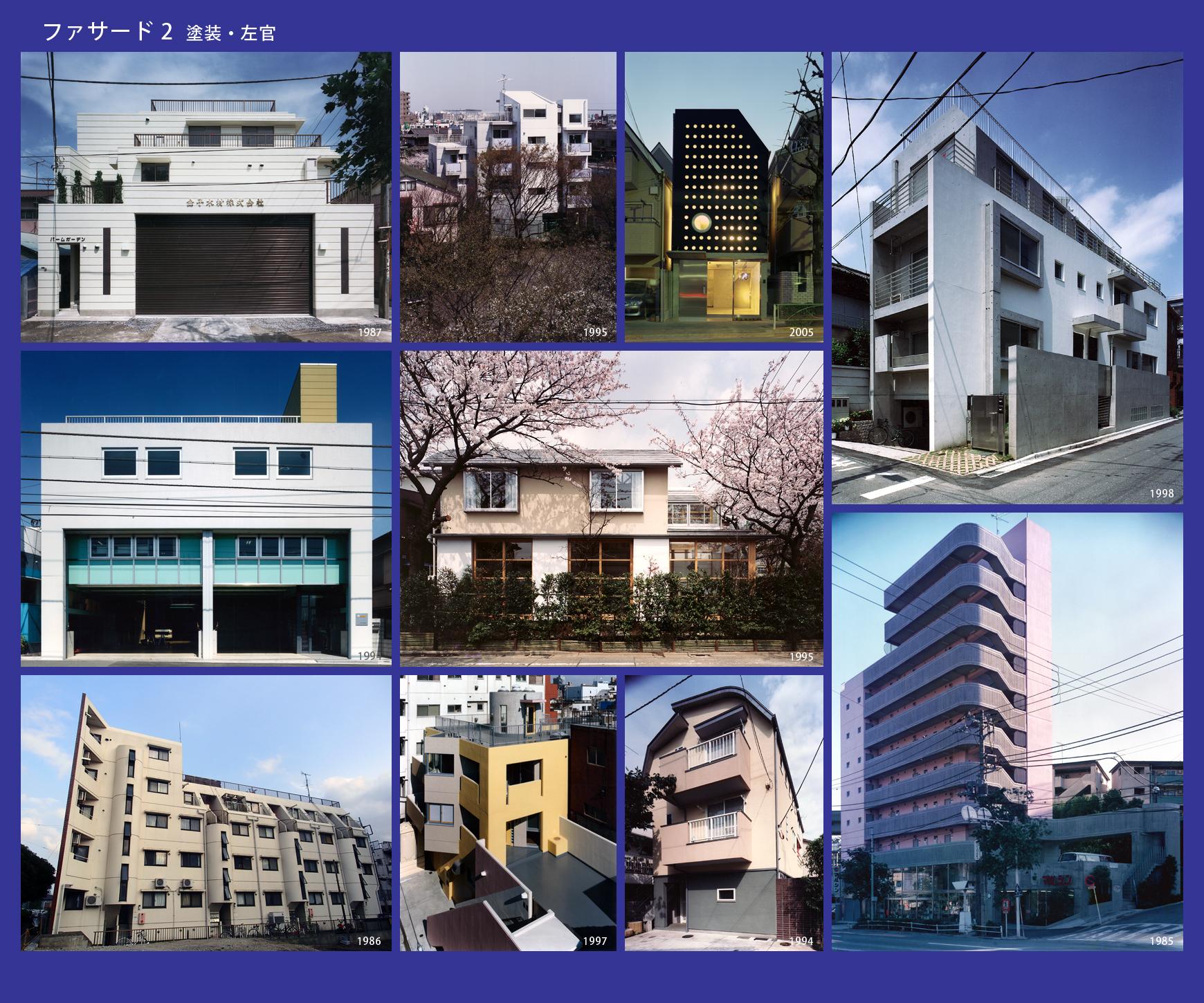 塗装や左官工事による建物の外観です